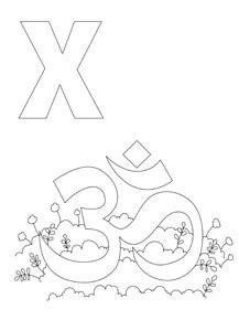 YOGA-ALPHABET Malbild X-Om